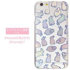 iPhoneSE 第2世代 iPhone8 iPhone7 SKINNYDIP ホップラビッツ ホログラム クリア ケース カバー スキニーディップ ハード ハードケース クリアケース シンプル かわいい グッズ うさぎ ウサギ アイフォン se 第二世代 iphone 8 7 スマホカバー スマホケース s-se-7d795