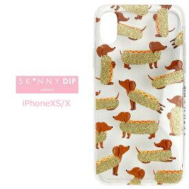 iPhoneXS iPhoneX SKINNYDIP ダックスフンド ラメ クリア ケース カバー スキニーディップ ソフト ソフトケース TPU クリアケース シンプル かわいい グッズ 動物 犬 ワンちゃん iphone xs x アイフォン テンエス スマホカバー スマホケース s-se-7d799