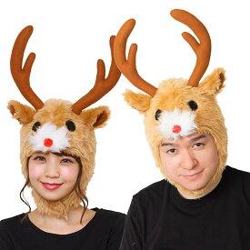 もふもふ ふわふわ トナカイ トナカイコス かぶりもの 角 ヘッド コスチューム ヘアアクセサリー スノーマン 頭 被り物 被りもの かぶりもの クリスマス クリスマス衣装 コスプレ 衣装 クリスマスコスチューム ブラウン サンタ ファー x-mas 即納 s-cs_6c863