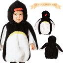 ベビー マシュマロ ペンギン ベビー ブラック 黒 もこもこ あったか ロンパース ロンパス 赤ちゃん 着ぐるみ きぐるみ…