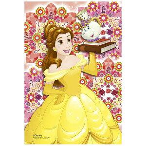 クリスタルタイル ベル ディズニー Disney ジグソーパズル 70ピース プリズムプチ ジグソー パズル Puzzle クリア ピース ギフト プレゼント 誕生日プレゼント 贈り物 誕生日 クリスマス ステイ