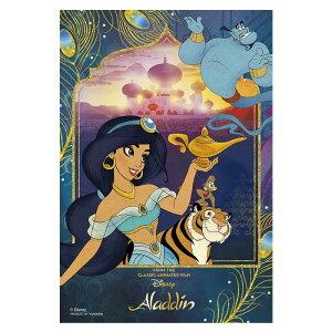 魅惑のランプ アラジン ディズニー Disney ジグソーパズル 99ピース プチライト ジグソー パズル はがき A6 ポストカードサイズ ギフト プレゼント 誕生日プレゼント 贈り物 誕生日 クリスマス