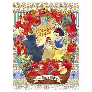 白雪姫 ディズニー ジグソーパズル 300ピース プチ2ライト プチプチライト ジグソー パズル ミニサイズ 小さい ギフト プレゼント 誕生日プレゼント 誕生日 クリスマス おうち時間 インドア