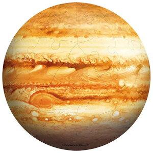 木星儀 THE JUPITER Ver.2 立体パズル ジグソーパズル 60ピース ジグソー パズル 3D球体パズル 立体ジグソーパズル Puzzle 宇宙 星 地球儀 子供 小学生 ギフト プレゼント 誕生日プレゼント 贈り物 ク