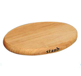 ストウブ ( staub ) マグネチックトリベット15cm(1190711)