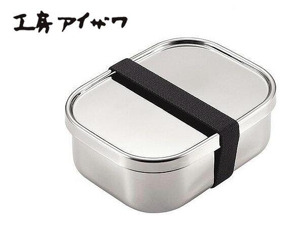 工房アイザワ (aizawa ) 角型フードボックス<中> 【ステンレス弁当箱/保存容器/ランチボックス】【 アドキッチン 】