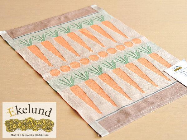 《3点までメール便可能》 Ekelund/エーケルンド キッチンタオル M 【EKELUND/ティータオル/ディッシュクロス】<Carrots/キャロット>【 アドキッチン 】