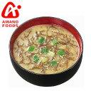 AMANO FOODS/アマノフーズ 九州みそ もずく汁 (10食入り) 【インスタント/フリーズドライ/味噌汁】