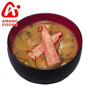 AMANO FOODS/アマノフーズ 北海道みそ かに汁 (10食入り) 【インスタント/フリーズドライ/味噌汁】 【キャンセル・返品・交換不可】
