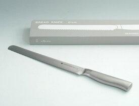 柳宗理 ( YANAGI SORI ) ブレッドナイフ 21cm【 アドキッチン 】