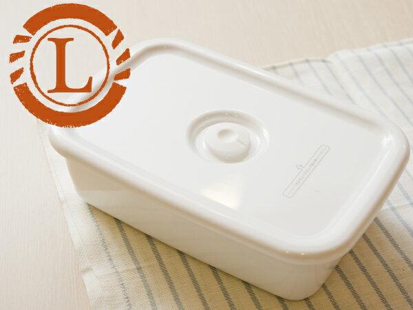 野田琺瑯 野田ホーロー ホワイトシリーズ レクタングル深型 L 密閉蓋付 ( WFM-L ) ホーロー容器 のだホーロー 日本製