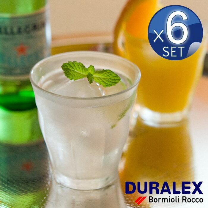 【セットでお得!】DURALEX/デュラレックス ピカルディー 250mL 6個セット【 アドキッチン 】