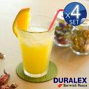 【セットでお得!】DURALEX/デュラレックス ピカルディー 360mL 4個セット 【12-5/8OZ】(1029A CO4)