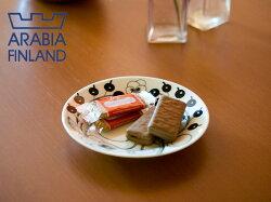 アラビア(arabia)ブラックパラティッシプレート16.5cm(006678)【アドキッチン】
