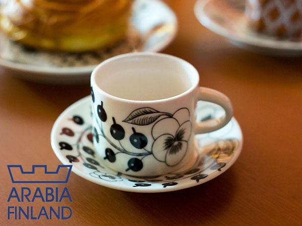 アラビア ( arabia ) ブラック パラティッシ コーヒーカップ&ソーサー ( 6674 / 6675 ) 【 アドキッチン 】