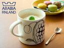 アラビア ブラックパラティッシ マグカップ ( 006669 ) 【 arabia paratiisi マグ カップ 陶器 食器 洋食器 ブランド食器 フィンラ...