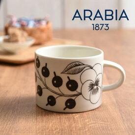 【在庫処分】 アラビア arabia ブラック パラティッシ カップ 280ml ( 6677 ) arabia paratiisi cup