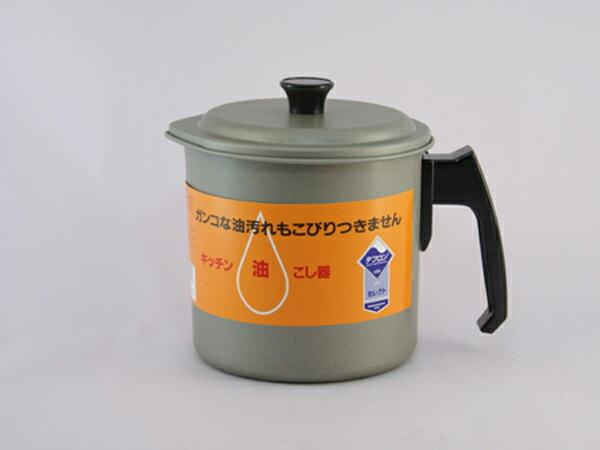 富士ホーロー テフロン 1.2L油こし器(33139)