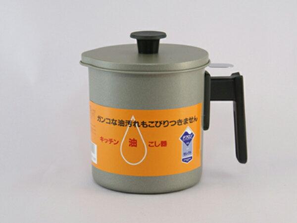 富士ホーロー テフロン 1.5L油こし器(33137)