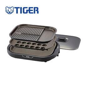 タイガー ホットプレート <これ1台> 3枚プレート CRC-B301T TIGER