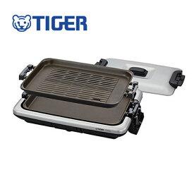 タイガー ホットプレート <モウいちまい> 2枚プレート CRV-G200SN TIGER