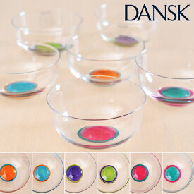 ダンスク スペクトラ シリアルボウル 13cm 選べる6色 DANSK SPECTRA ボウル ガラス 北欧