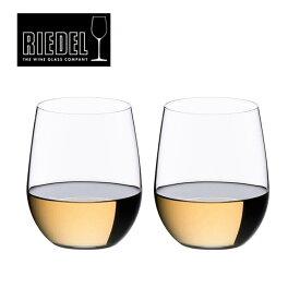 リーデル オー ヴィオニエ シャルドネ グラス ( 414 5 ) 2ヶ入 ワイングラス RIEDEL 並行輸入品【送料無料】
