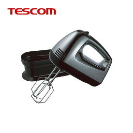 テスコム ハンドミキサー THM1200 ミキサー TESCOM