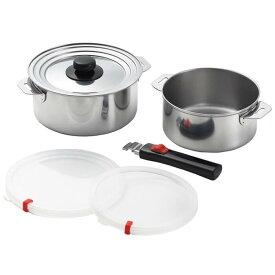 ヨシカワ 郷技( ごうぎ ) 着脱式ハンドル鍋 2点 樹脂蓋付き セット 鍋