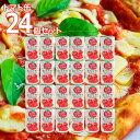【24缶セット・送料無料】イタリア 完熟 ダイスカット トマト缶 400g 完熟 トマト ダイスカット ダイス イタリア イタ…