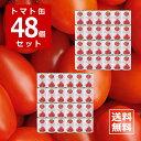 【48缶セット・送料無料】イタリア 完熟 ホール トマト缶 400g 完熟 トマト ホールトマト イタリア イタリア産 イタリ…
