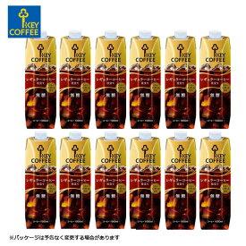 【12本セット】キーコーヒー リキッドコーヒー 無糖 テトラプリズマ 1L アイスコーヒー アイス コーヒー KEYCOFFEE KEY COFFEE 白州の天然水使用 レギュラーコーヒー【送料無料】