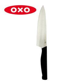 オクソー OXO ソフトワークス 包丁 シェフナイフ 20cm 牛刀 三徳 キッチン用品 調理道具