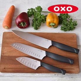 【3点セット・送料無料】オクソー OXO ソフトワークス 包丁 (シェフナイフ 20cm、三徳ナイフ 16.5cm、ミニ三徳 10cm) キッチン用品 調理道具
