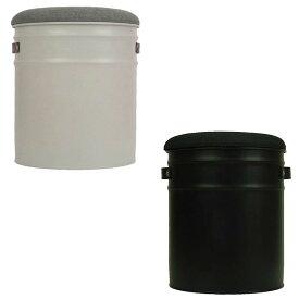 東洋ケース moc ペールストレージ 選べる2色 収納 スツール ペール缶 スチール缶 ナチュラル リネン イス