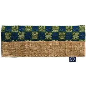 【5点までメール便可能】イシダ 一双 博多織箸袋 壽 緑 懐箸用箸袋 箸袋