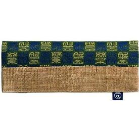 【5点までメール便可能】イシダ 一双 博多織箸袋 壽 朱 懐箸用箸袋 箸袋