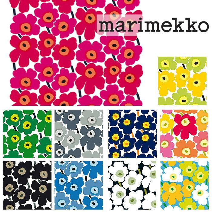 《 1.5mまで メール便 送料無料 》 マリメッコ MARIMEKKO 生地 ピエニ ウニッコ Pieni Unikko 選べる10色 (30cm以上〜10cm単位で切り売り)【 アドキッチン 】