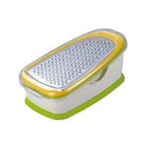 ののじ サラダおろしBOX・DX ( LBG-DX01 ) 【 おろし金 グレーター 調理器具 大根おろし 】