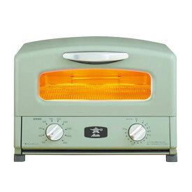モダンデコ アラジン グリル&トースター AGT-G13A(G) 4枚焼き グリルパン付き (グリーン)
