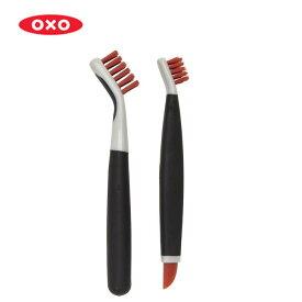 オクソー ミニブラシセット (オレンジ)( 1285700V2 ) オクソ oxo OXO