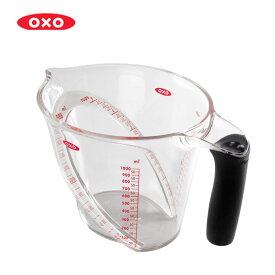 オクソー アングルドメジャーカップ (大)( 1114880 ) 【 オクソ OXO 計量カップ 】