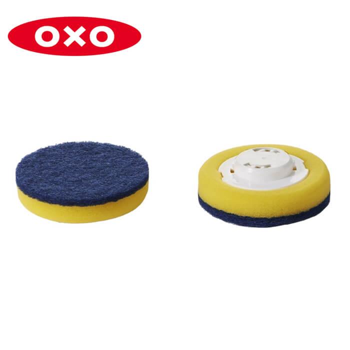 【P10倍】オクソー コンパクトソフトスクラブ リフィル( 12134000 ) オクソ oxo OXO