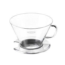 オクソー ガラスコーヒードリッパー 11207100 【 OXO ドリッパー ガラス コーヒー用品 調理器具 】