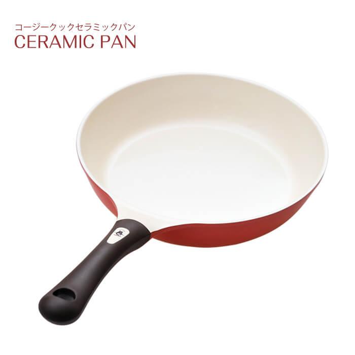 【 送料無料 】 【 スポンジプレゼント 】 コージークック ( cozycook ) セラミック フライパン20cm ( IH対応 ) 【 セラミックパン オリジナル セラミックフライパン CERAMIC PAN オール熱源対応 】 【 アドキッチン 】