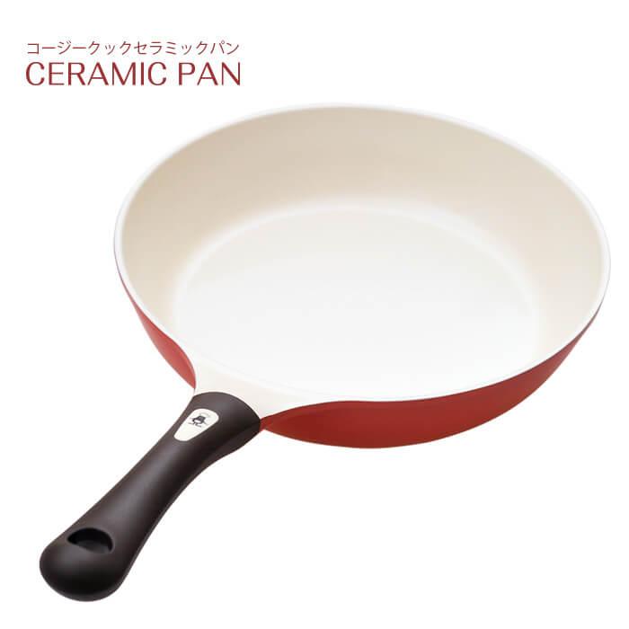 【スマホエントリP10!2/22 09:59まで】[ 専用ガラス蓋・スポンジ付 送料無料 ] コージークック cozycook セラミック フライパン26cm ( IH対応 ) [ セラミックパン オリジナル セラミックフライパン CERAMIC PAN オール熱源対応 ] [ アドキッチン ]