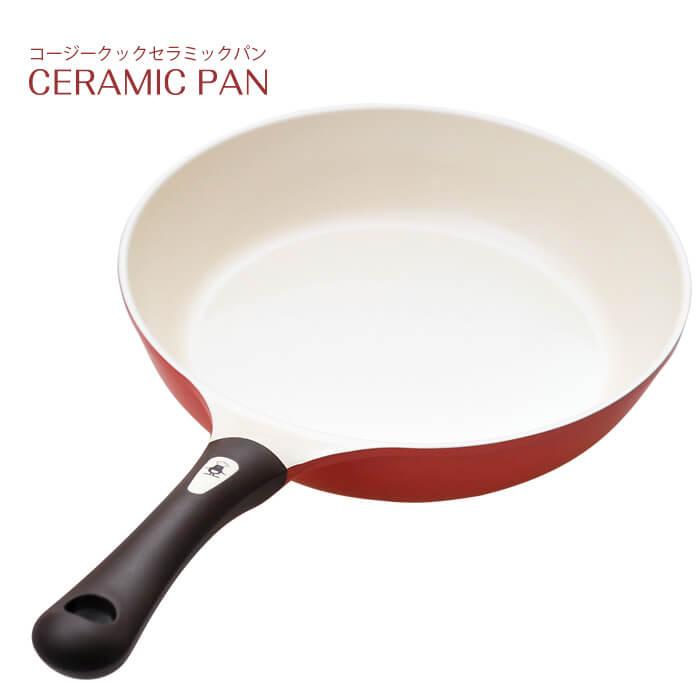 【 送料無料 】 【 スポンジプレゼント 】 コージークック ( cozycook ) セラミック フライパン28cm ( IH対応 ) 【 セラミックパン オリジナル セラミックフライパン CERAMIC PAN オール熱源対応 】 【 アドキッチン 】
