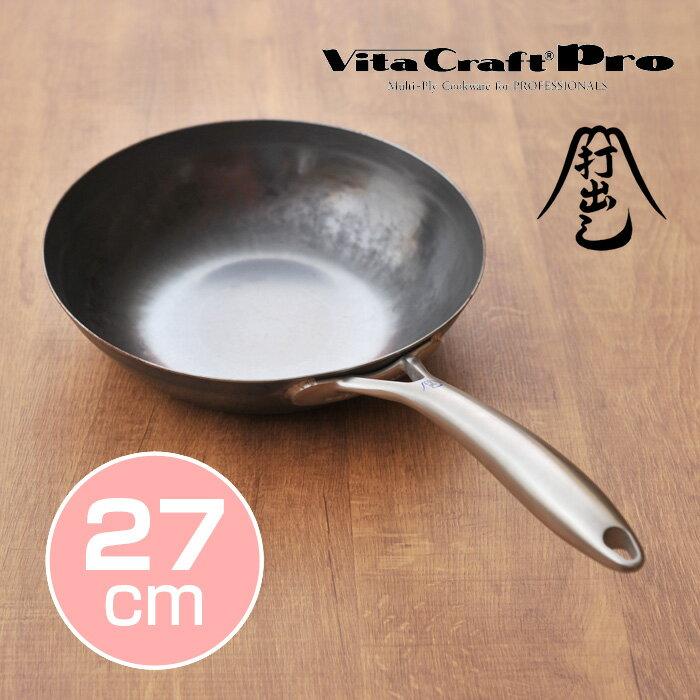 ビタクラフト ( VitaCraft )×山田工業所 プロ打出しフライパン27cm ( 0324 )