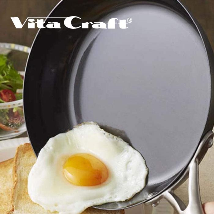 [ 送料無料 ] ビタクラフト VitaCraft スーパー鉄フライパン26cm ( 2002 ) [ アドキッチン ]