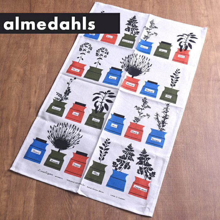 [ 3点までメール便可 ] アルメダールス ( almedahls ) キッチンタオル ( 70210 ) ハーブポット オリーブ 【 スウェーデン 北欧雑貨 】[ アドキッチン ]